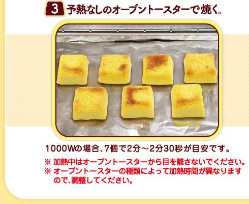 ☆チロルチョコ株式会社☆【種子島...